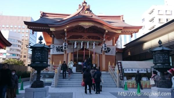 『日本橋七福神巡り』水天宮画像