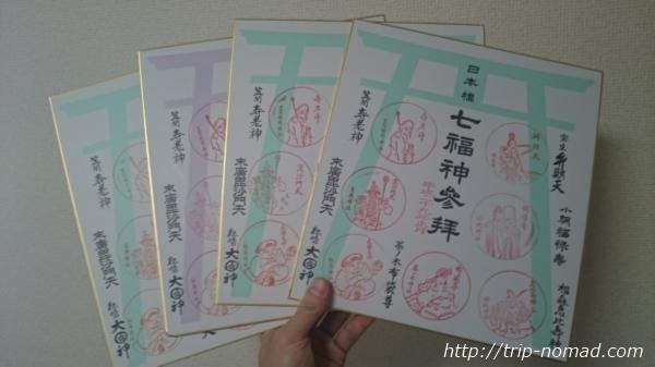 『日本橋七福神巡り』色紙2014・2015・2016・2017年4枚画像