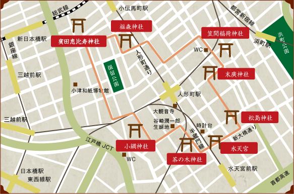 『日本橋七福神巡り』公式地図画像