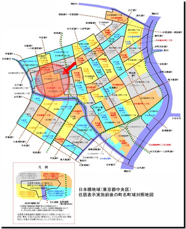 『日本橋フリーWi-Fi』利用対象エリア地図画像