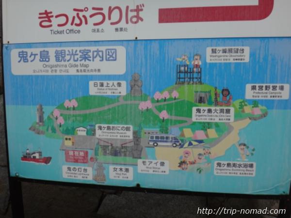 『鬼ヶ島大洞窟』画像