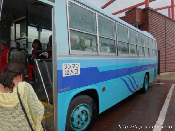 『鬼ヶ島大洞窟』バス画像