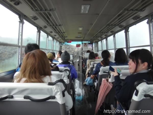 『鬼ヶ島大洞窟』バス移動画像