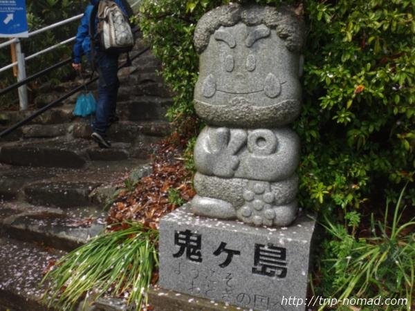 『鬼ヶ島大洞窟』入り口鬼のオブジェ画像