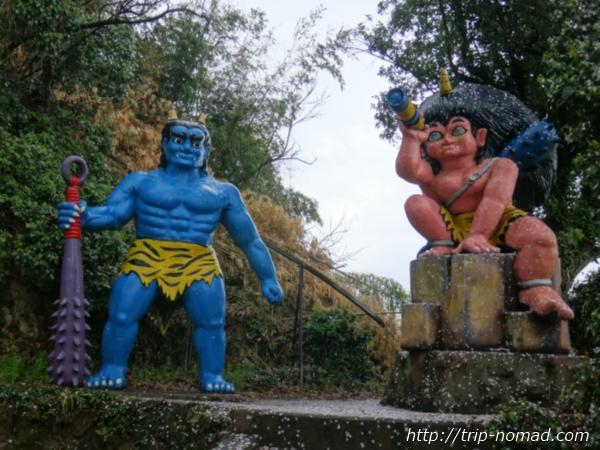 『鬼ヶ島大洞窟』入り口付近巨大鬼画像