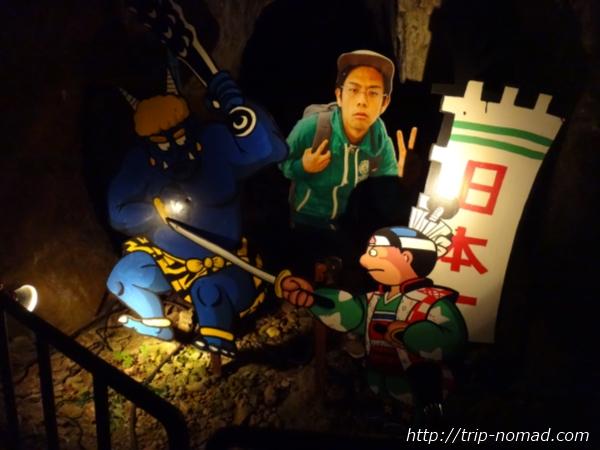 『鬼ヶ島大洞窟』オブジェ画像