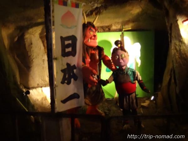 『鬼ヶ島大洞窟』鬼と桃太郎画像