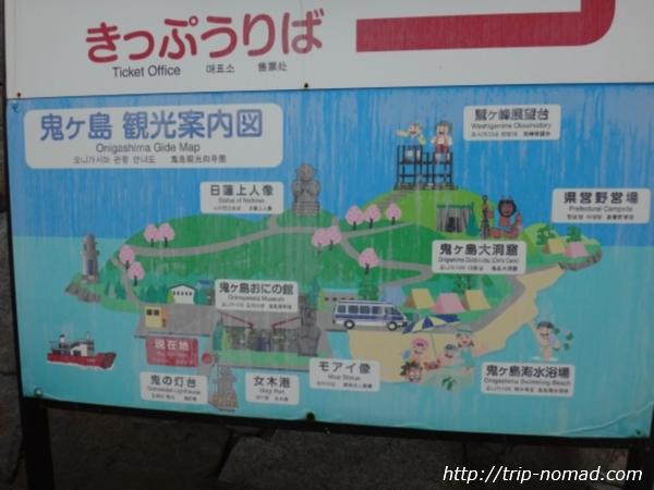 『女木島(鬼ヶ島』画像
