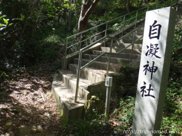 沼島『おのころ神社』入り口画像