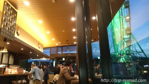 『絶景スタバ 淡路サービスエリア(下り線)店』窓際からの景色画像