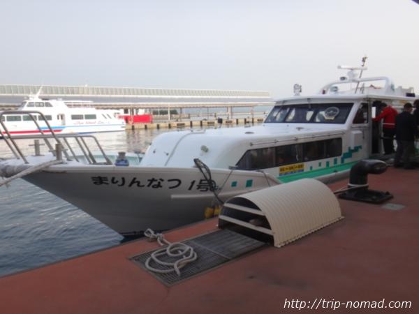 高松港から豊島(家浦)行きのフェリー画像