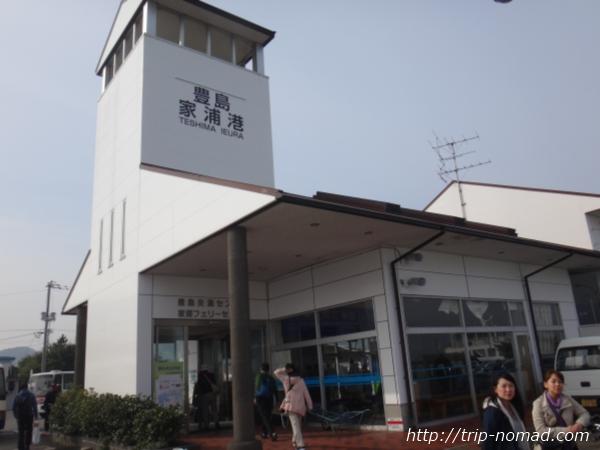 豊島の家浦港画像