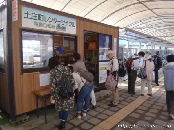 豊島レンタサイクル屋さん土庄町レンタサイクル画像