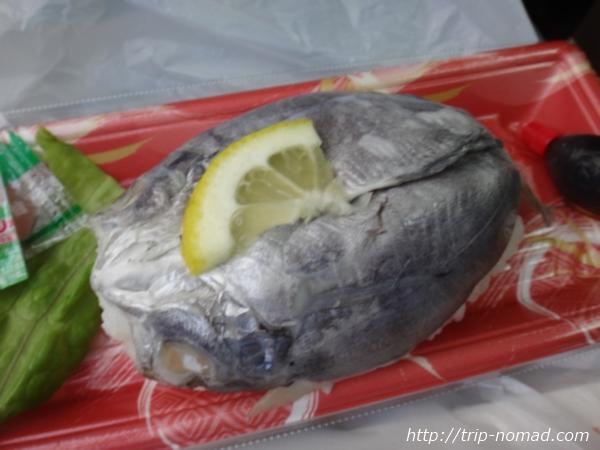 徳島駅前グルメ『ぼうぜ姿寿司』画像