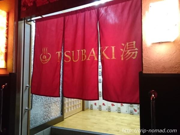 「資生堂TSUBAKI×蜷川実花」コラボイベント『TSUBAKI湯』下駄箱画像