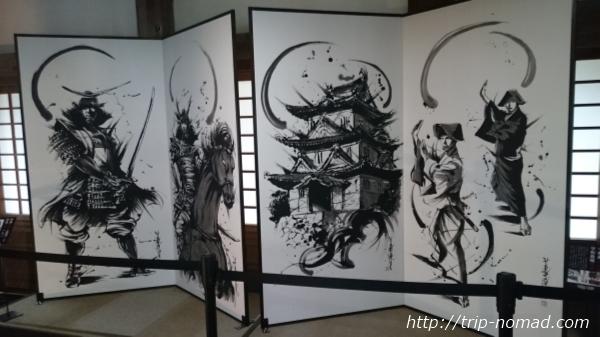 『宇和島城』『茂本ヒデキチ』氏の墨絵画像