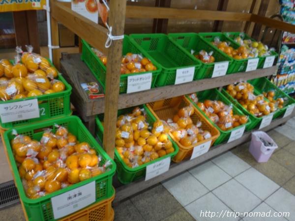 宇和島『柑橘類』画像