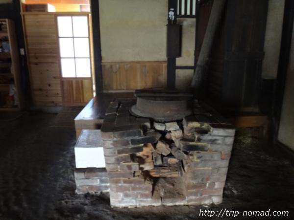 愛媛県宇和島市『古民家與那原家』前の間画像