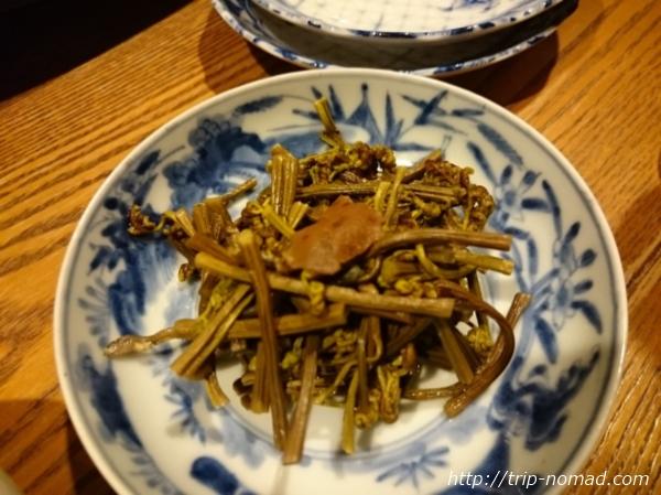 愛媛県宇和島市『古民家與那原家』食事のタケノコと山菜画像