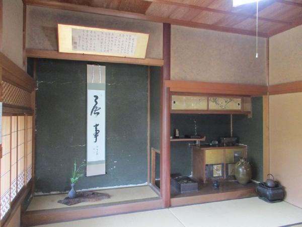 愛媛県宇和島市『古民家與那原家』床脇画像