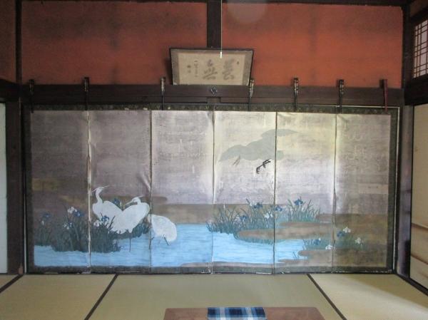 愛媛県宇和島市『古民家與那原家』屏風画像
