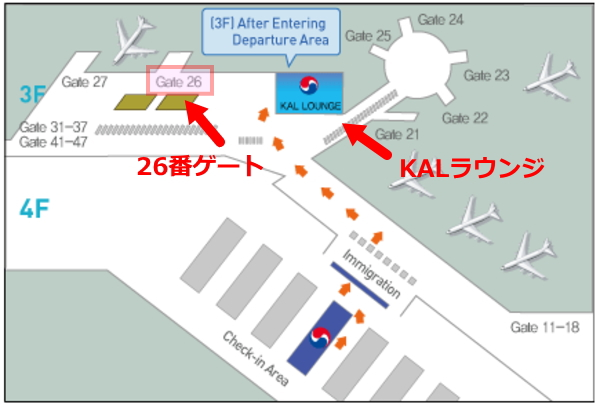 『KALラウンジ』成田空港内地図画像