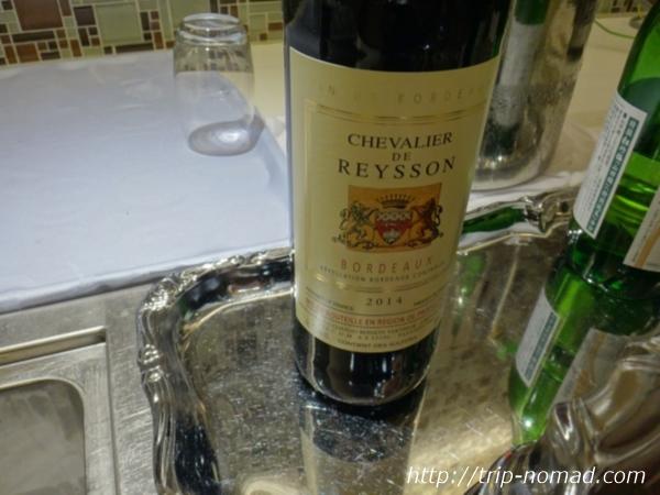 『KALラウンジ』赤ワイン画像