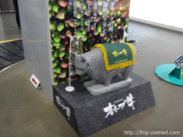 高松空港『オリーブ牛』画像