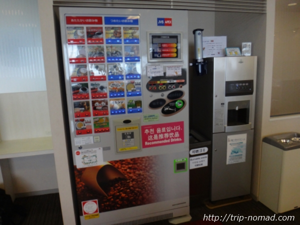 高松空港ビジネスラウンジ『ラウンジ讃岐』飲み物自販機画像