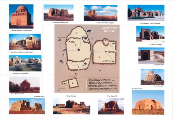 トルクメニスタン世界遺産『メルヴ遺跡』主要な見どころマップ画像