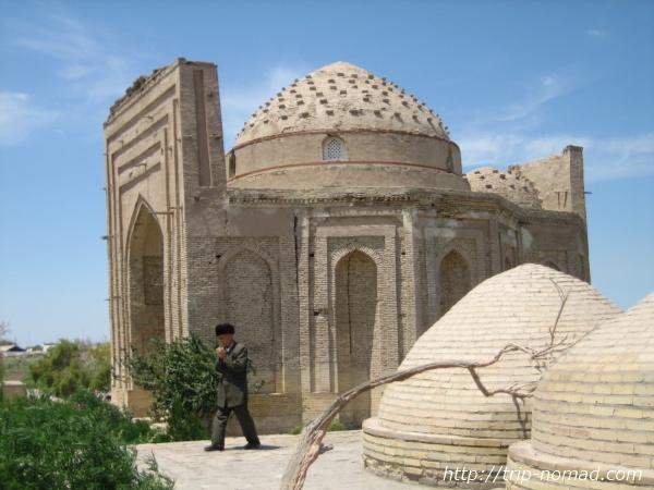 トルクメニスタン世界遺産『クフナ・ウルゲンチ』スルタン・アリ廟画像