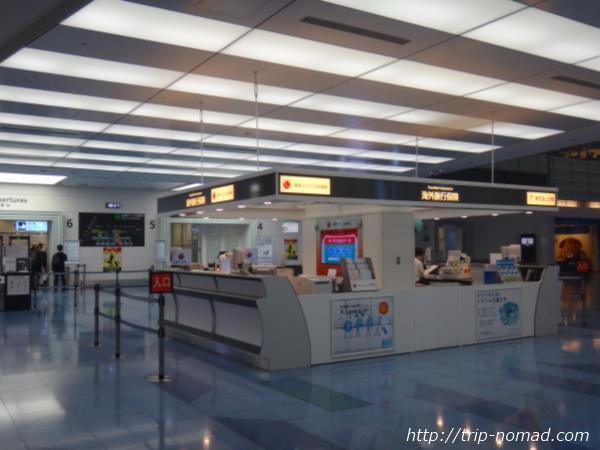 成田空港の出発ロビーにある保険屋さんの窓口画像