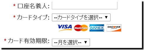 『ESTA公式申請サイト』言語選択部分日本語キャプチャ画像