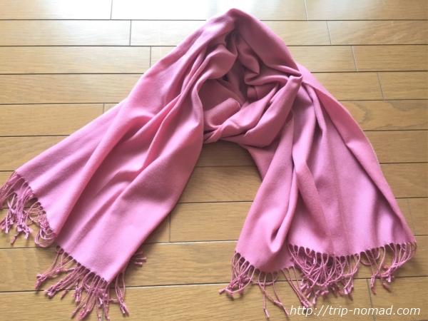 『女子旅冷え性対策』『ストール』ピンク色画像