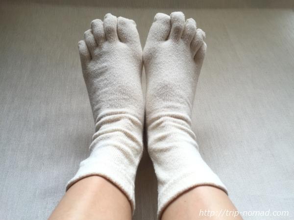 『女子旅冷え性対策』「シルクふぁみりぃ」さんの『冷えとり靴下』の「エコシルク靴下」着用時画像