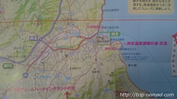 『『るるぶ』『まっぷる』比較』淡路島『るるぶ』画像