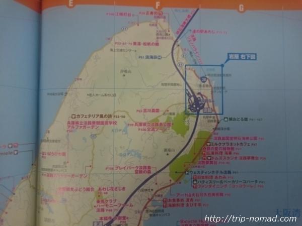 『『るるぶ』『まっぷる』比較』『るるぶ』淡路島北談画像