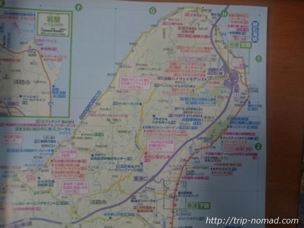 『『るるぶ』『まっぷる』比較』『まっぷる』淡路島北談画像