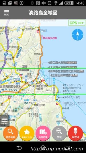 『まっぷるリンク』地図を見る画像