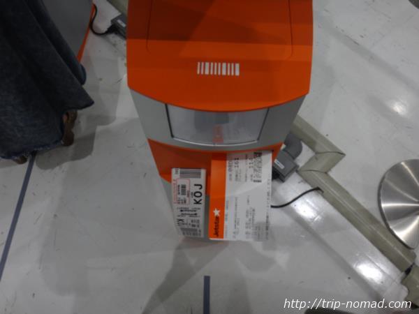 成田空港ジェットスター国内線『自動チェックイン機』搭乗券・手荷物タグ出力
