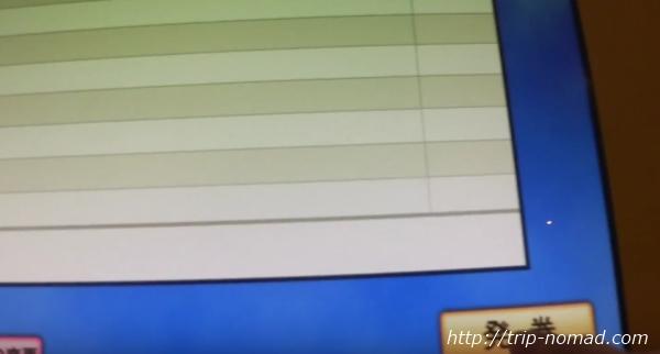 羽田空港スカイマーク国内線『自動チェックイン機』「発券」をタッチ