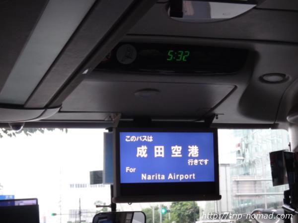『東京シャトル』