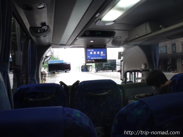 『東京シャトル』車内