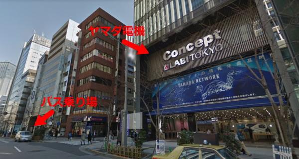 『東京シャトル』「東京駅八重洲口前」乗り場そばの「ヤマダ電機」