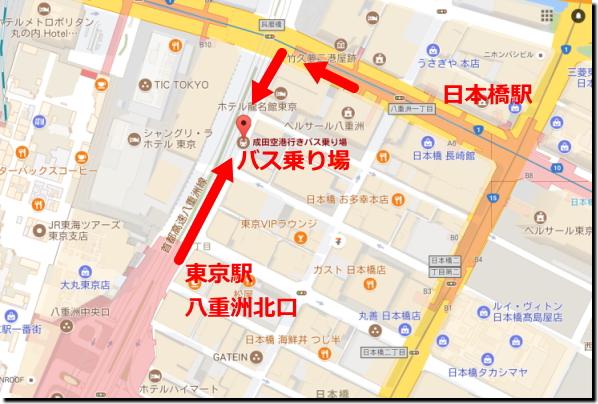 東京メトロ日本橋駅から『東京シャトル』「東京駅八重洲口前」までの行き方地図