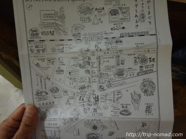 『ホステル&カフェバー バックパッカーズ宮島』無料でくれる地図