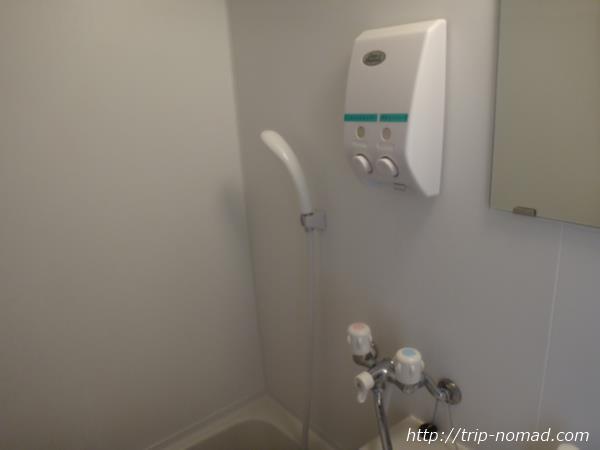 『枕崎シティホテル福住』シャワー