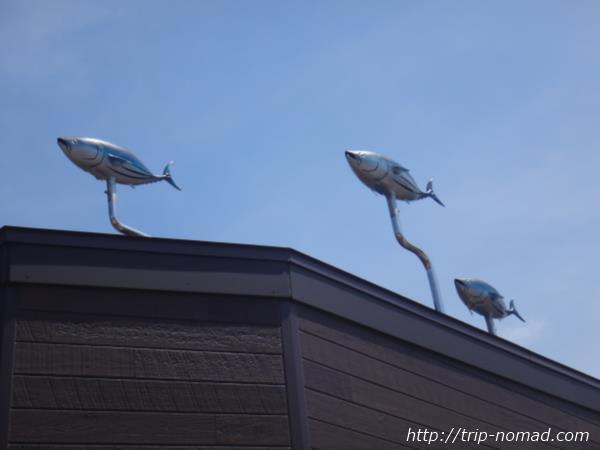 JR指宿枕崎線の枕崎駅の鰹のオブジェ