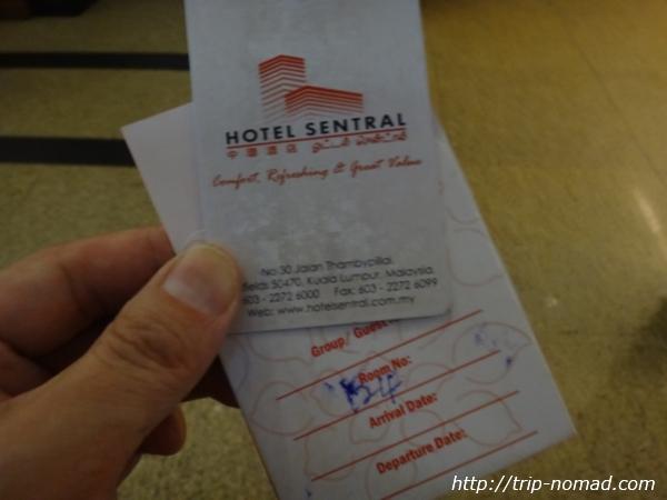 『ホテル セントラル クアラルンプール』カードキー