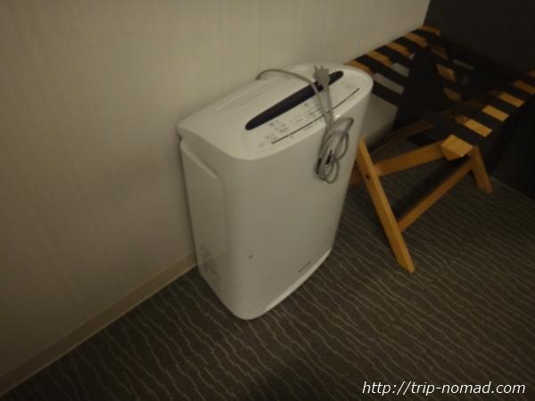 『神戸元町東急REIホテル』空気清浄器